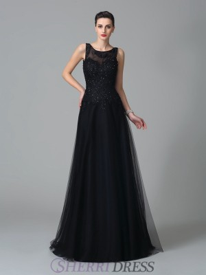 A-Line/Princess Straps Net Sleeveless Sweep/Brush Train Mother of the Bride Dresses